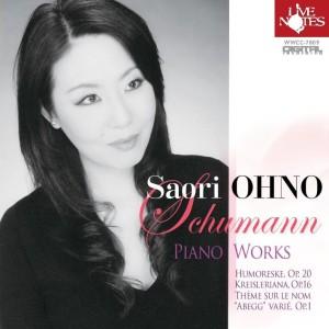 SchumannCDcover (3)