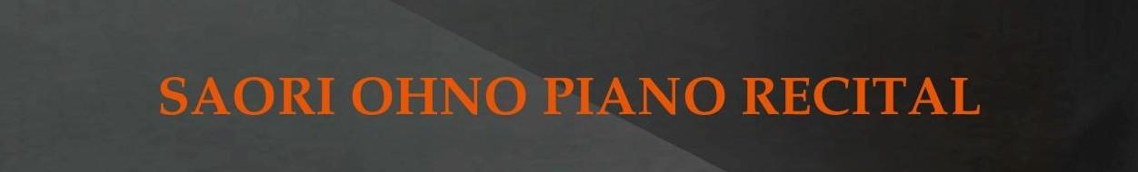 SAORI OHNO PIANO RECITAL 2020